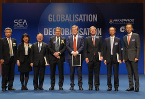 """Globalisation vs Deglobalisation"" Forum (Hong Kong)"