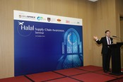 Halal Supply Chain Awareness Seminar - photo 2