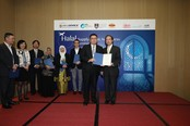 Halal Supply Chain Awareness Seminar - photo 10
