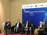Halal Supply Chain Awareness Seminar - photo 16