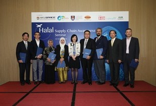 Halal Supply Chain Awareness Seminar