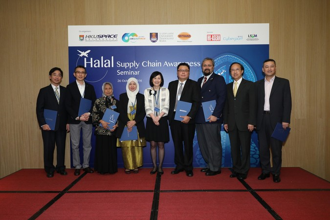Halal Supply Chain Awareness Seminar - photo 1