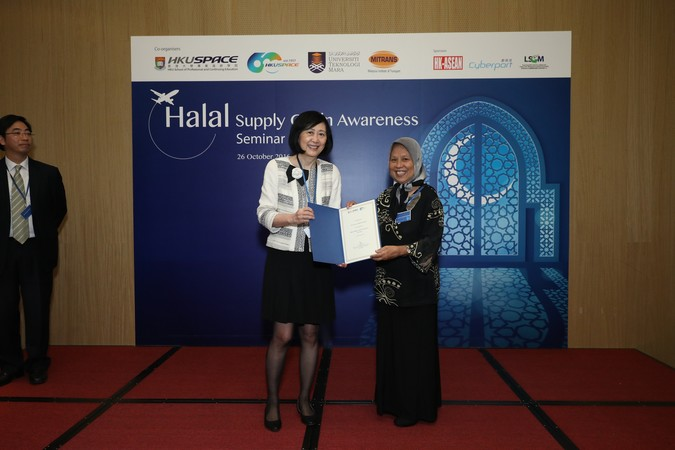 Halal Supply Chain Awareness Seminar - photo 6
