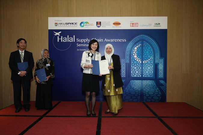 Halal Supply Chain Awareness Seminar - photo 7