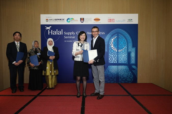 Halal Supply Chain Awareness Seminar - photo 8