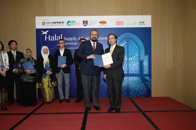 Halal Supply Chain Awareness Seminar - photo 11