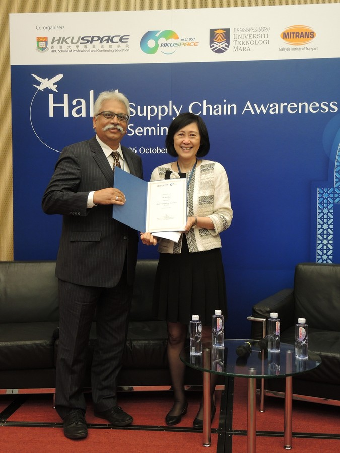Halal Supply Chain Awareness Seminar - photo 12