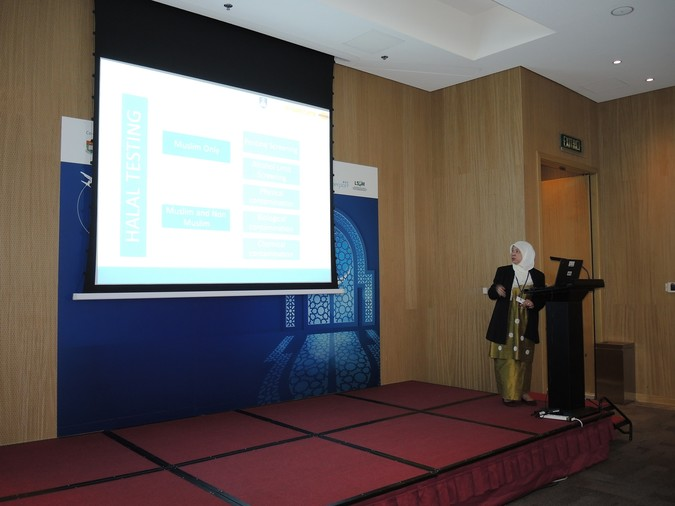Halal Supply Chain Awareness Seminar - photo 15
