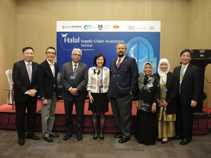 Halal Supply Chain Awareness Seminar - photo 18