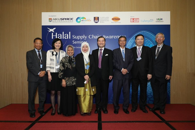 Halal Supply Chain Awareness Seminar - photo 22