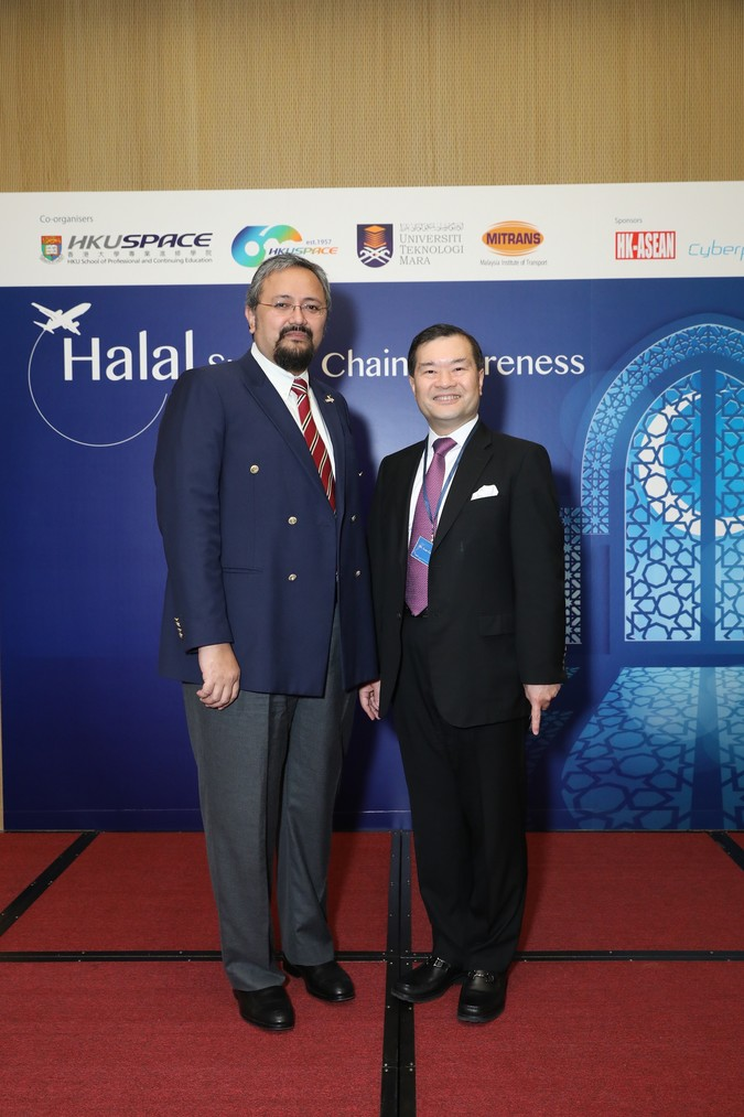 Halal Supply Chain Awareness Seminar - photo 24