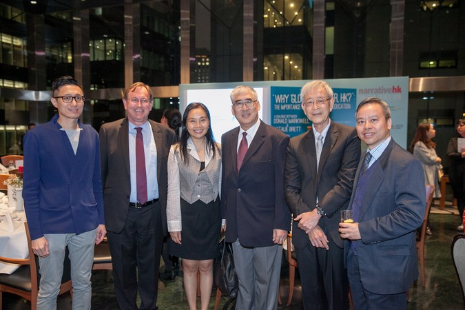 "International Dinner Forum: ""Why 'Glocal' Matters, HK?"" The importance of International Education - photo 8"