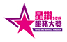 Sing Tao Excellent Services Brand Award – Best Continuing Education Services Provider