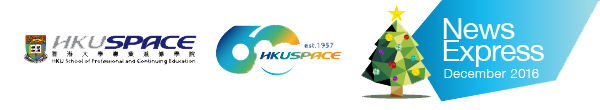 HKU SPACE News Express Decemnber 2016