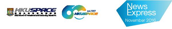 HKU SPACE News Express November 2016