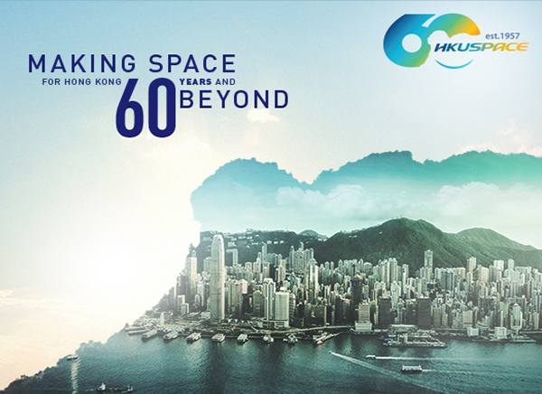 Making Space for Hong Kong 60 years and beyond