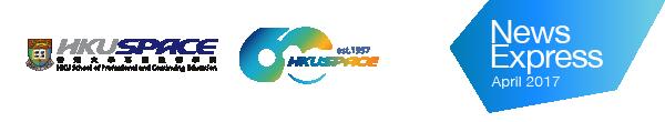 HKU SPACE News Express April 2017