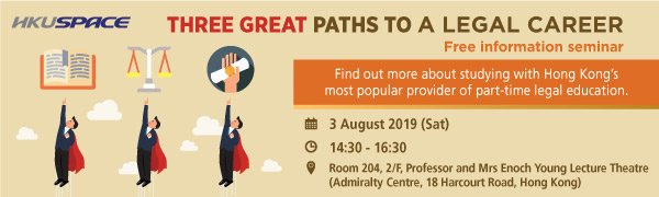 Information Seminar: Three Great Paths to a Legal Career on 3 Aug