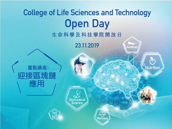 CLST Open Day (23 Nov)