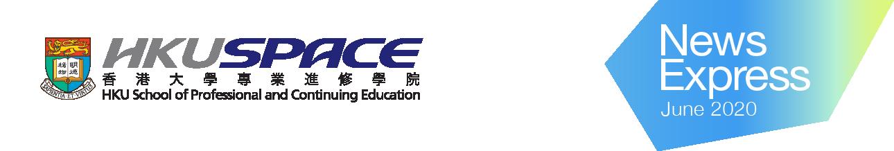 HKU SPACE News Express June 2020