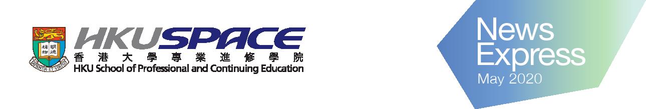 HKU SPACE News Express May 2020