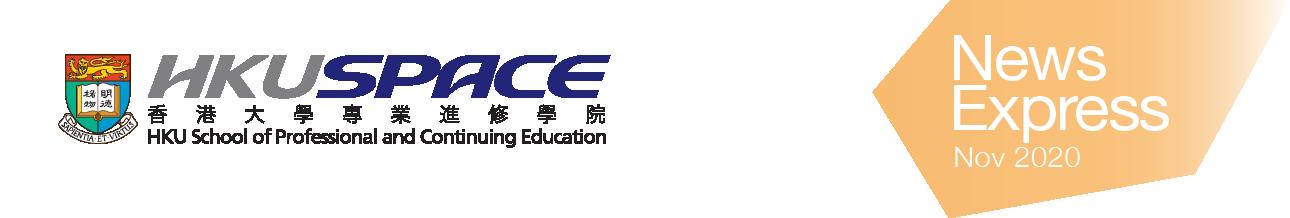 HKU SPACE News Express Nov 2020