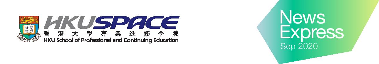 HKU SPACE News Express Sep 2020