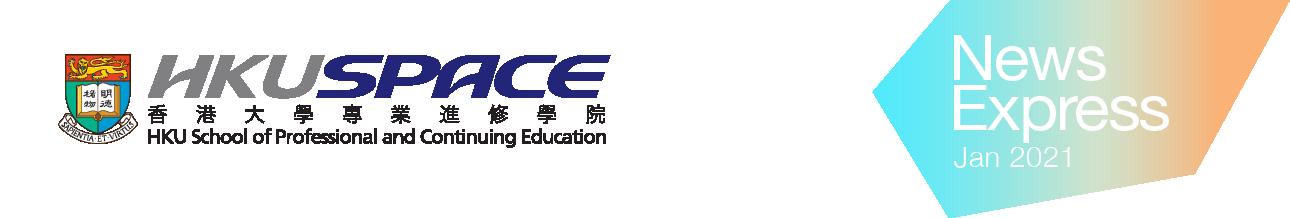 HKU SPACE News Express Jan 2021
