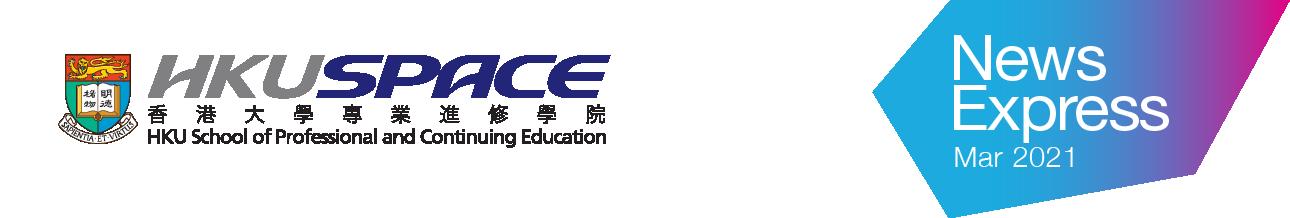 HKU SPACE News Express Mar 2021