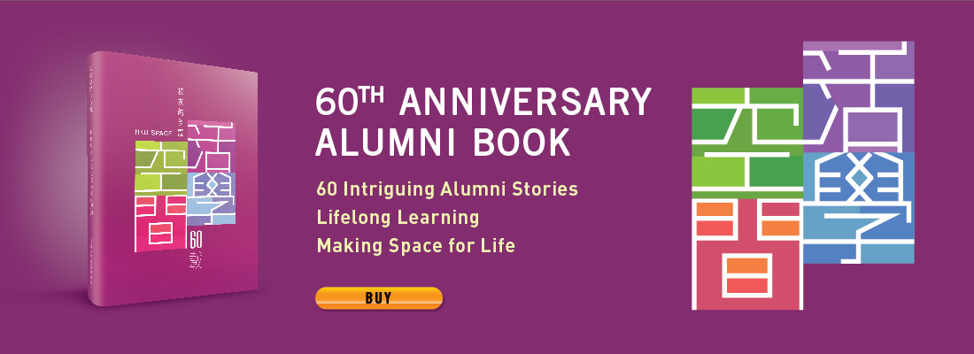 The Making SPACE for Hong Kong 60 Years and Beyond – Alumni Stories