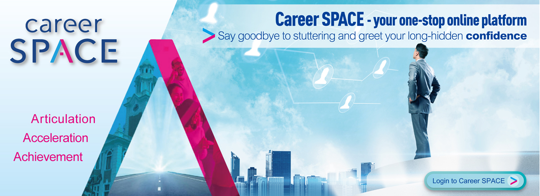 Career SPACE - Monthly Feature Banner_Apr