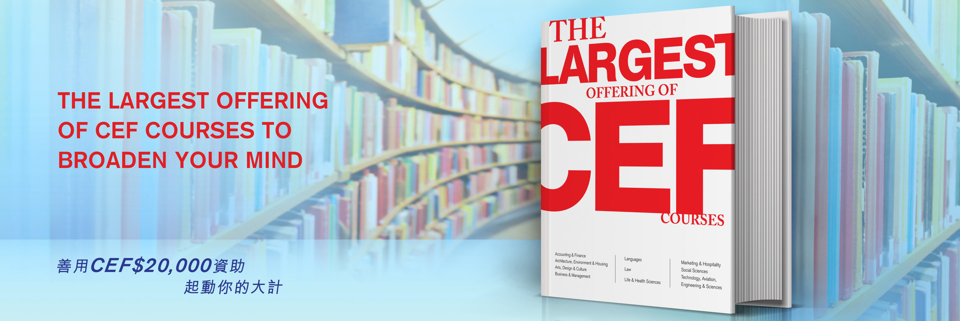 The largest offering of CEF courses