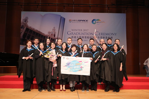 Winter 2017, Graduation Ceremony