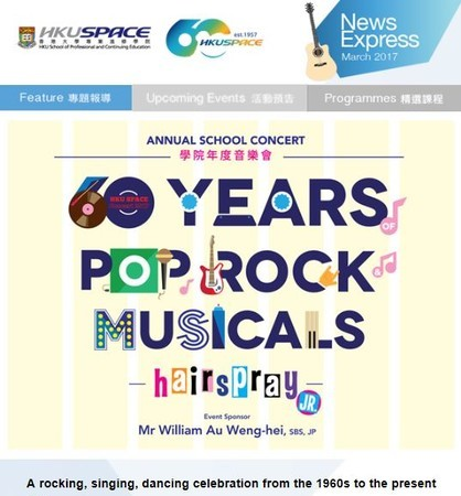 60 Years of Pop, Rock & Musicals