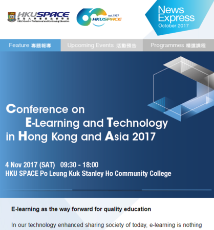 E-learning as the way forward for quality education