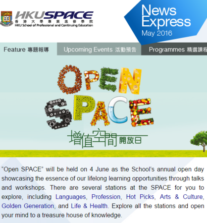 Join OPEN SPACE 2016 for fun!