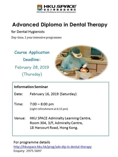 Information Seminar - Advanced Diploma in Dental Therapy 2019