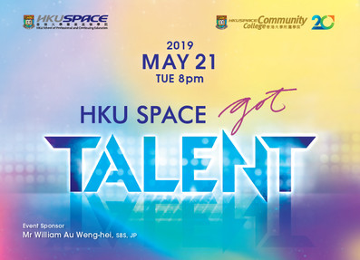 Annual School Concert: SPACE Got Talents