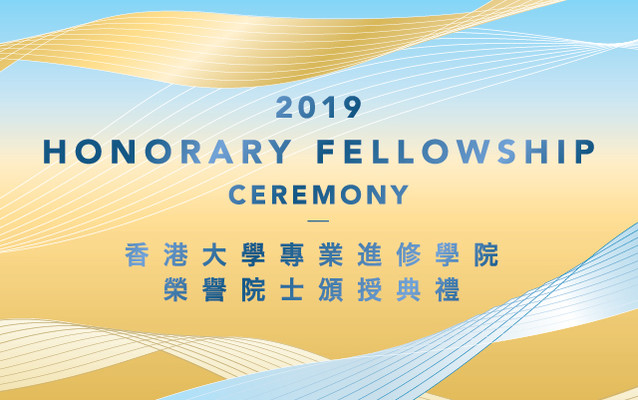 Honorary Fellowship Ceremony 2019