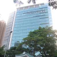 HKU SPACE Po Leung Kuk Stanley Ho Community College (HPSHCC) Campus