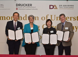 MOU signing ceremony with Drucker Joint Lab