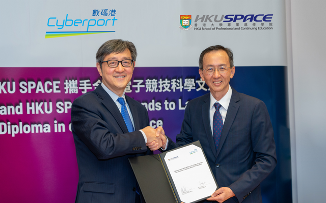 Cyberport and HKU SPACE Join Hands to Launch E-Sports Programme