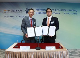 MOU for Nurturing eSports Talents Signed by HKU SPACE and MEGA ESports