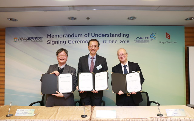 MOU Signing Ceremony with industry practitioners on training cyber security professionals