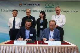 HKU SPACE Signs MOU with Carbon Care Asia