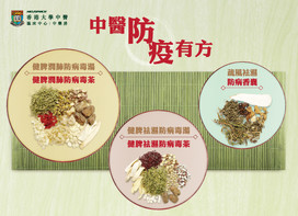 Chinese Medicine Preventive Soup Pack