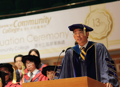 Interview with Professor L. S. Chan, Community College Principal