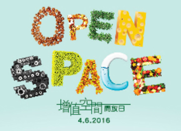 Open SPACE 2016