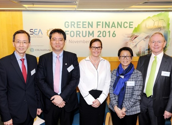 HKU SPACE Executive Academy (SEA) - Green Finance Forum 2016