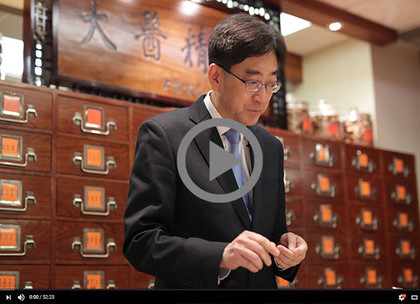 Ko Wing Man on Chinese Medicine: Harmony Between Nature and Humankind